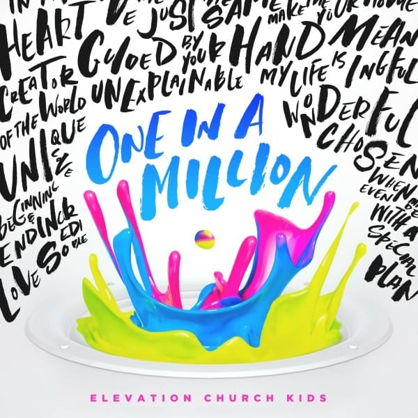 eKidz_Worship_OneInAMillion (1)